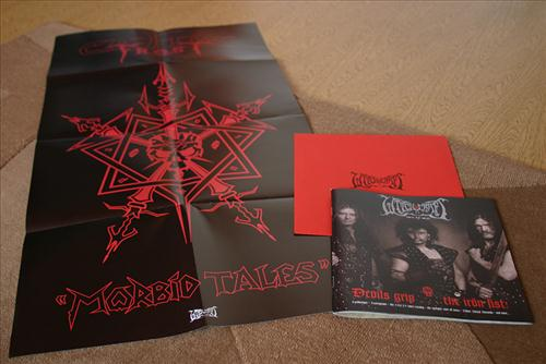 Witchcraft zine celtic frost
