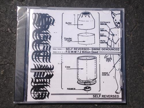 Sect Pig self revered CD front500