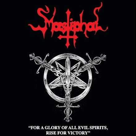 Mastiphal cover