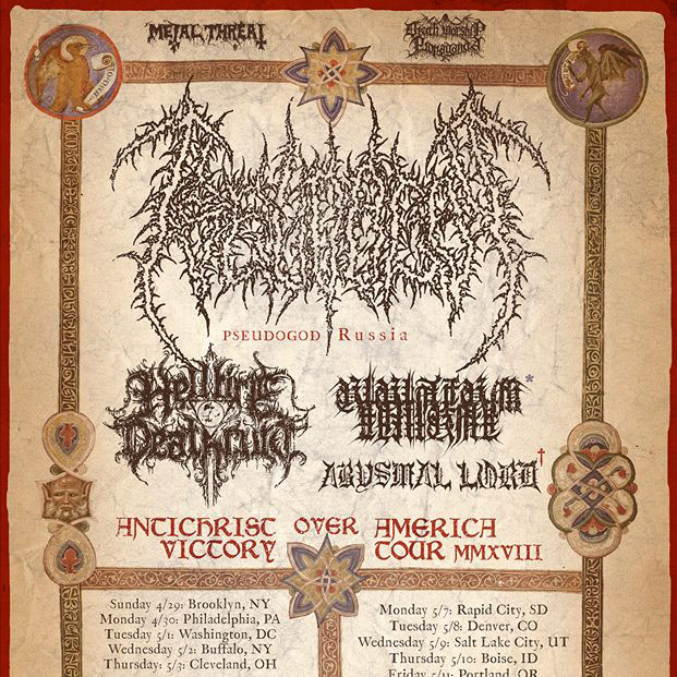 PG - Antichrist Victory poster half